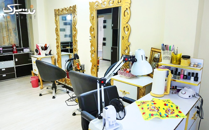 میکاپ یا شینیون در آرایشگاه مهنوش معینی