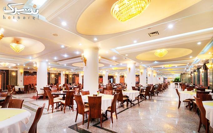 منو صبحانه در هتل بین المللی قصر