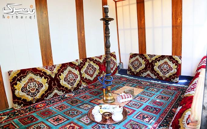 سرویس چای سنتی در سفره خانه شب نشین