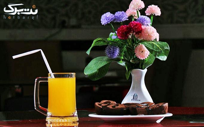 پکیج 3: اقامت با صبحانه (آخر هفته) در هتل فاخر