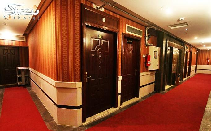 پکیج 4: اقامت فولبرد (آخر هفته) در هتل فاخر