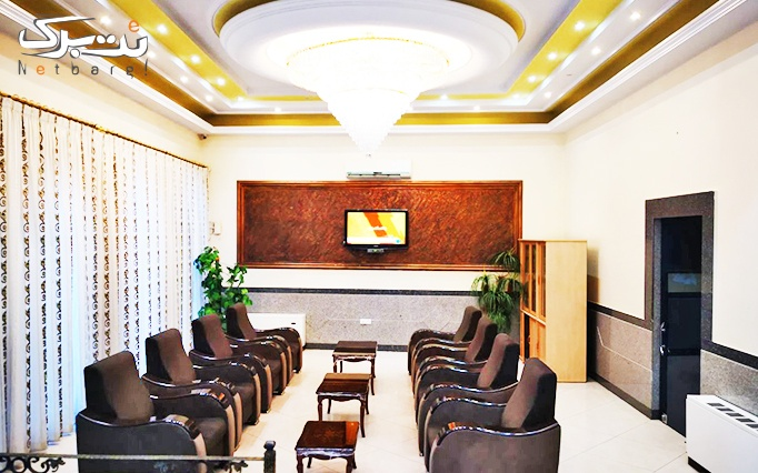هتل قصر خورشید مشهد با اقامت تک