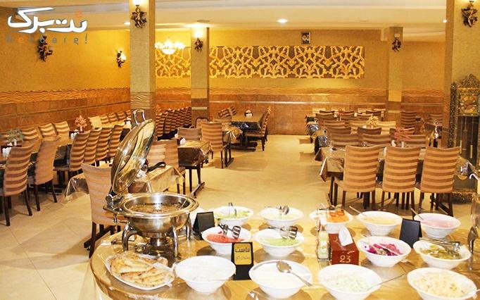 بوفه صبحانه در رستوران کاخ مشهد