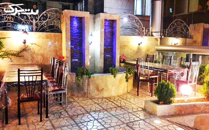 هتل آپارتمان ارمیا مشهد
