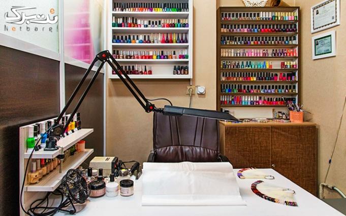 لیفت یا لمینیت مژه در آرایشگاه نیکان