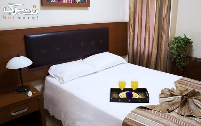هتل سی برگ