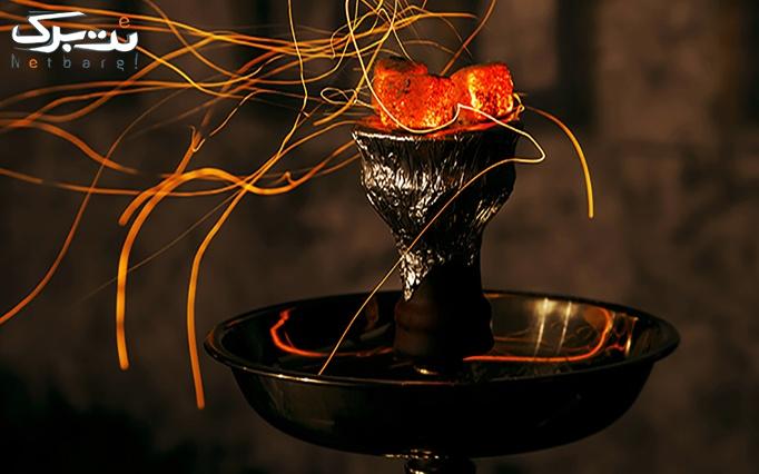 سرویس چای سنتی ویژه در سرای کلاسیک حاج بابا