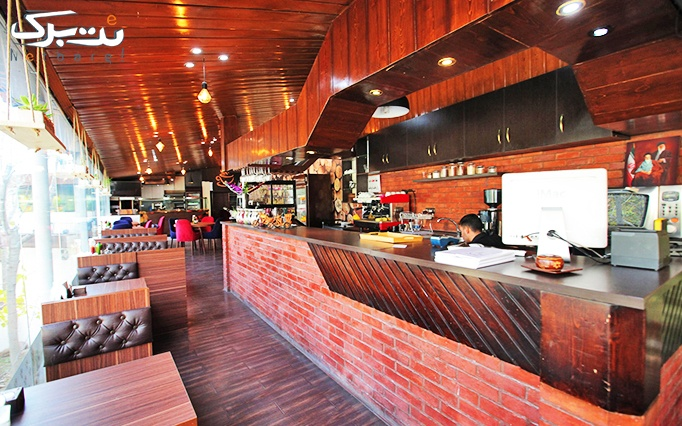 منو پیتزا و برگر در کافه فست فود پله