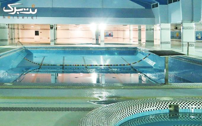 شنا در استخر ایثار