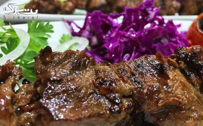 کباب رولتی ، پاستا چیکن و ته چین در رستوران ژان