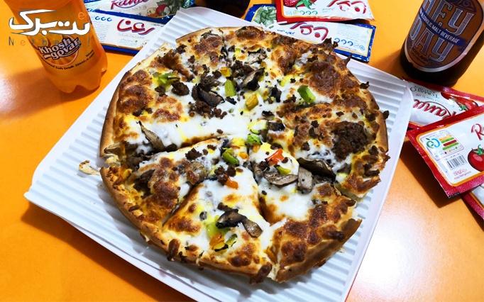 منو غذاهای فست فودی در پیتزا پی کا