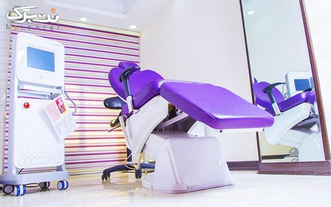 لیزر موهای زائد الکساندرایت در مطب دکتر بخشی