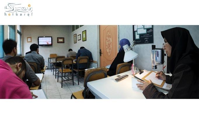 آموزش خوشنویسی با خودکار در انجمن خوشنویسان نوین