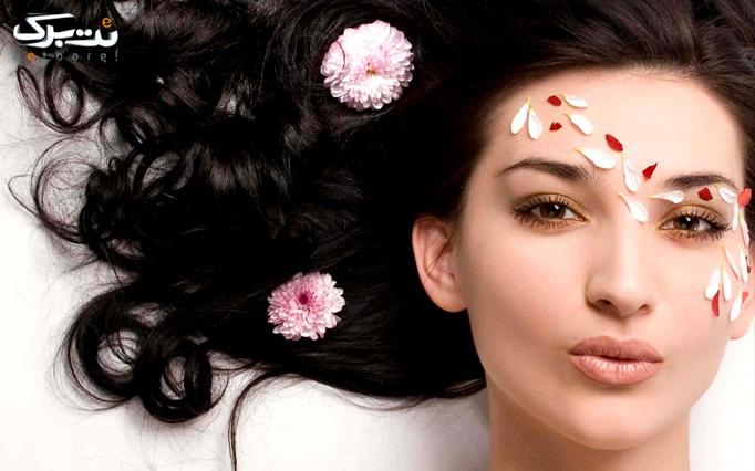 فستیوال خدمات آرایشی: آموزش آرایش و پیرایش مارینا