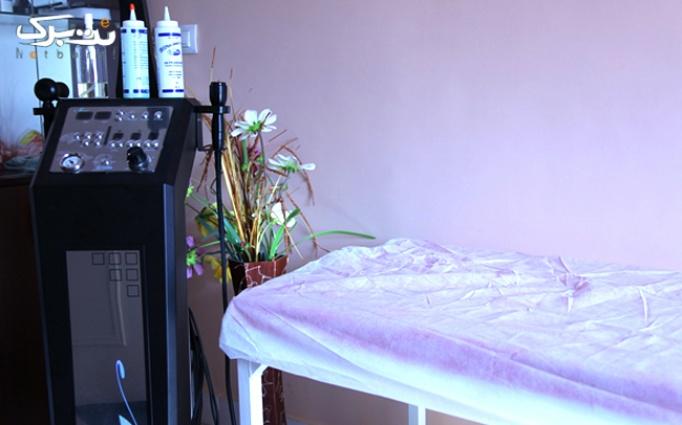 جوانسازی صورت و رفع غبغب در مطب خانم دکتر سلیمی