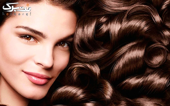 ویتامینه موی سر در آرایشگاه هاله