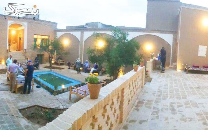 اقامتگاه بومگردی سرای آقا محمد (ویژه تعطیلات)