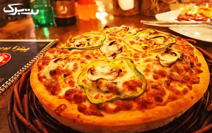 منو غذاهای فست فودی در پیتزا پوپو