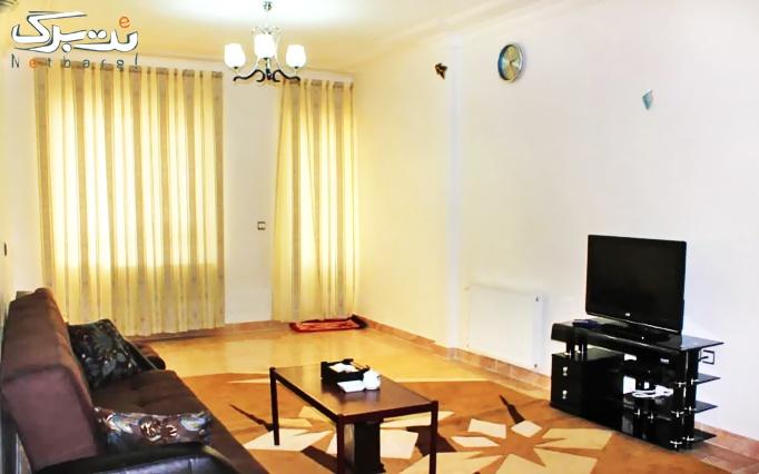 پکیج 3: اتاق یک خوابه سه تخته