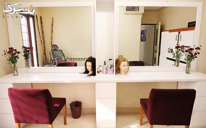 مش مو در سالن زیبایی مونا