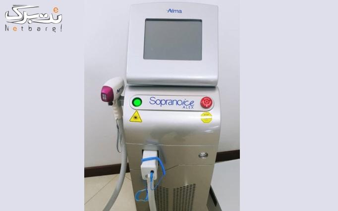 هیدرودرم پوست در مطب دکتر توکلی