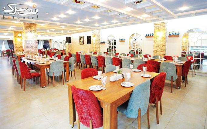 بوفه شام و موسیقی زنده در رستوران مجلل عمارت کابان