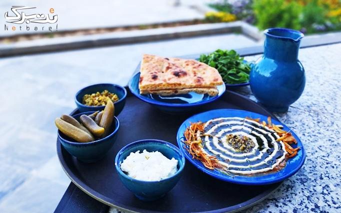 مجموعه دهکده شاندیز با منو غذای سنتی