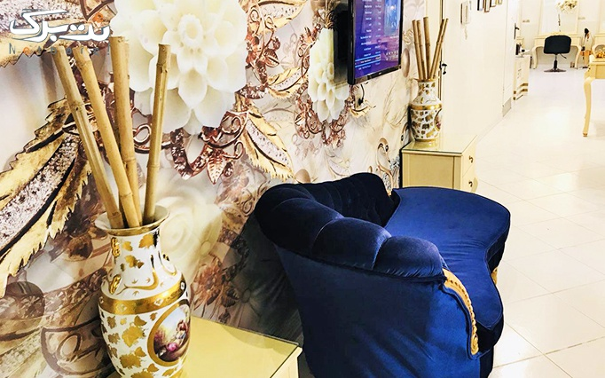 پارافین تراپی در سالن زیبایی رادینا