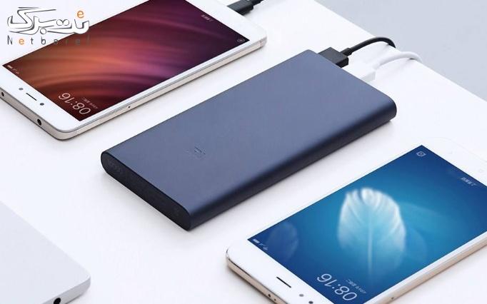 پاور بانک شیائومی Xiaomi PLM09ZM
