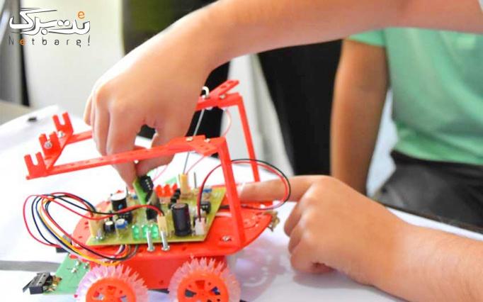 آموزش رباتیک در پیش دبستانی معنا