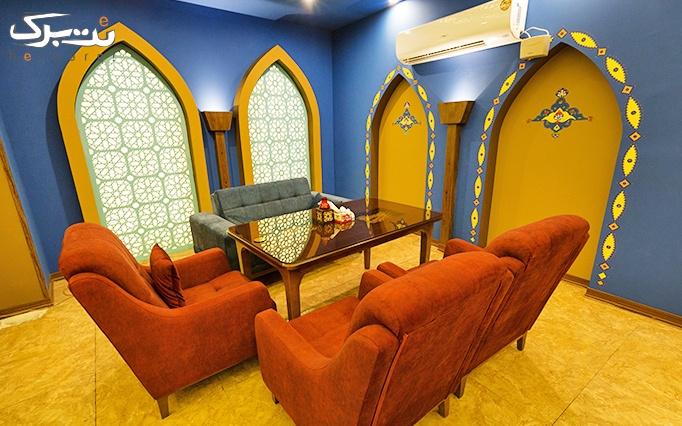 جوجه تند عربی در سفره خانه ماهور
