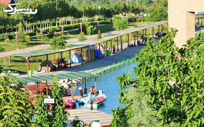 اقامت و تفریح در ویلاهای دهکده گردشگری سلامت صبا