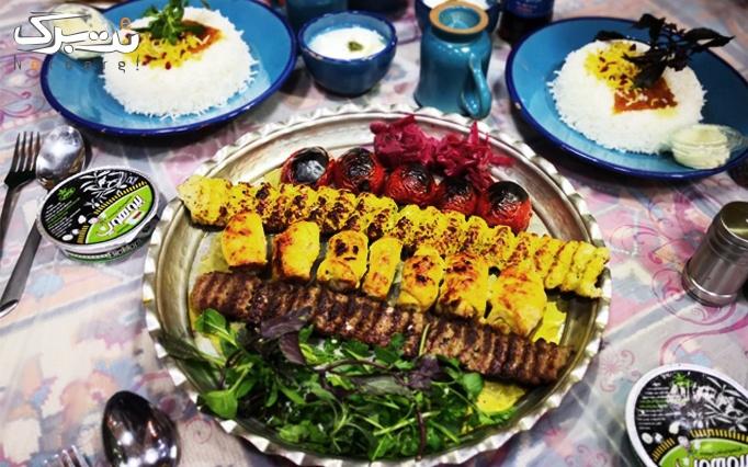 سینی مخصوص سه نفره در مجموعه سنتی تنور سنگی
