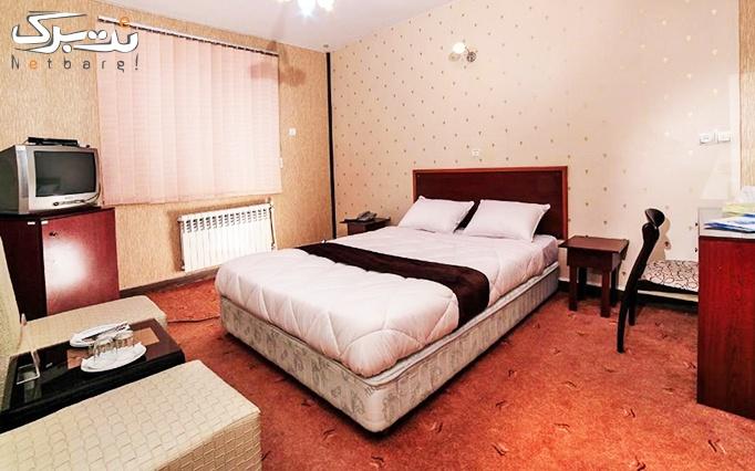 اقامت در هتل جهانگردی علیصدر