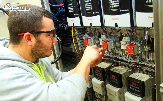 آموزش الکترونیک صنعتی در موسسه اسرار سنجش