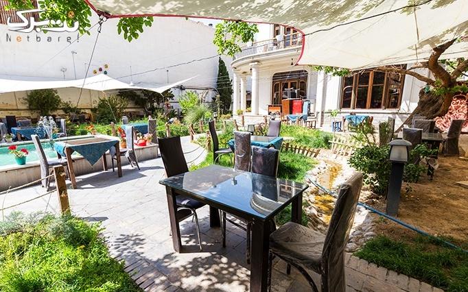 صبحانه دو نفره در باغ رستوران ایل بختیاری