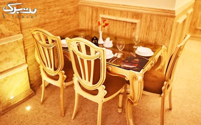 منو فست فود در رستوران قصر عتیق vip