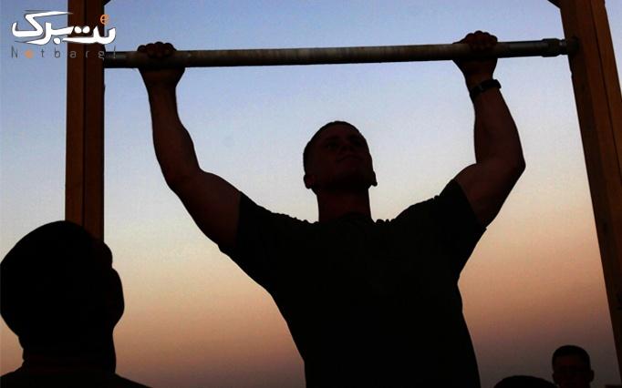 آمادگی جسمانی در مجموعه ورزشی دیهیم