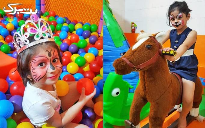 بازی و هیجان در خانه بازی کودک گلهای بهشت