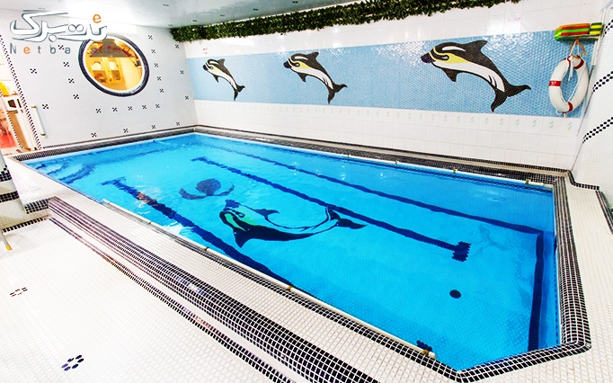 شنا در استخر نزهت ویژه بانوان