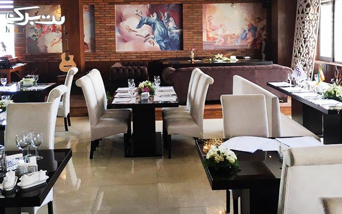 منو متنوع غذایی در رستوران بین المللی نوما