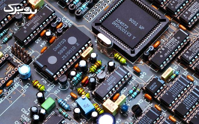 آموزش الکترونیک در آموزشگاه رادمان
