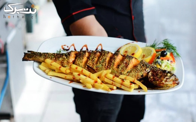 منو غذایی متنوع در ماهی سرای گهر