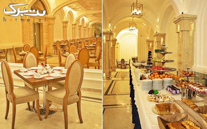 بوفه صبحانه در هتل تارا