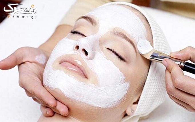 ارائه خدمات پوست و زیبایی در آکادمی بانوی غرب