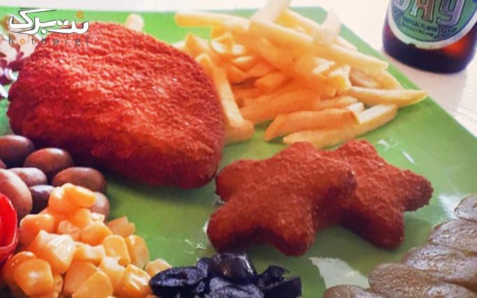 منو غذاهای فست فودی در فست فود 5 ستاره