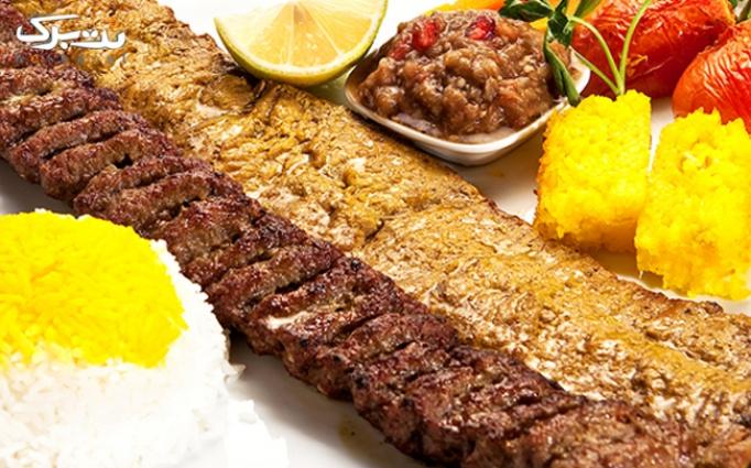 تهیه غذای نرسی با منو غذایی