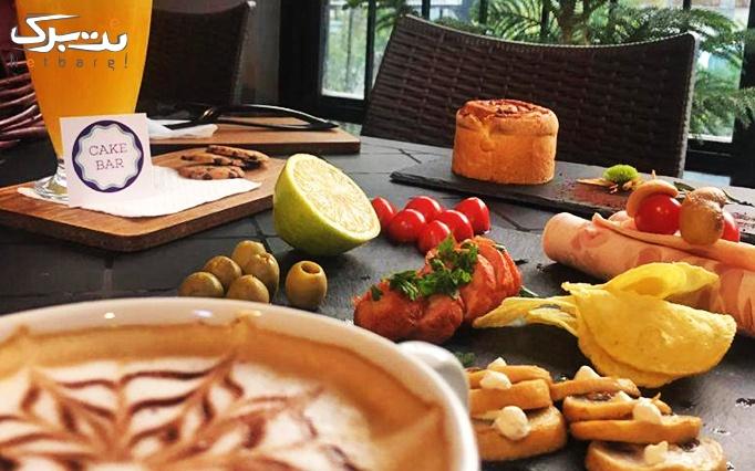 غذاهای فست فودی متنوع در کافه کیک بار
