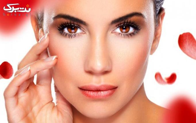 پاکسازی پوست در سالن زیبایی آنسه