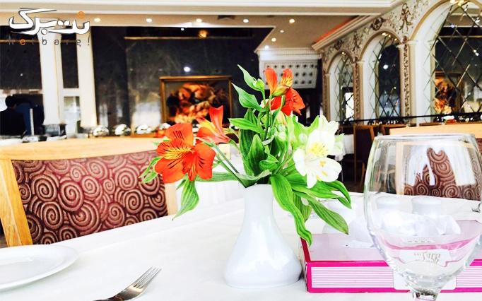 بوفه شام در رستوران ارغوان هتل تارا